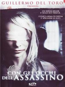 Con gli occhi dell'assassino - DVD - thumb - MediaWorld.it