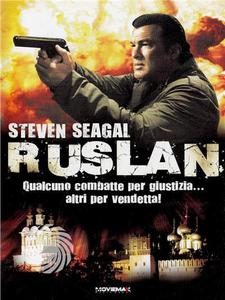 Ruslan - DVD - thumb - MediaWorld.it