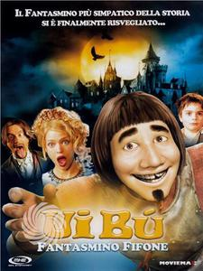 Uibu' - Fantasmino fifone - DVD - thumb - MediaWorld.it