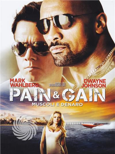 Pain & gain - Muscoli e denaro - DVD - thumb - MediaWorld.it