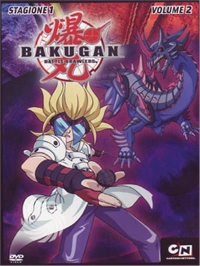 Bakugan - Battle brawlers - DVD - Stagione 1 - thumb - MediaWorld.it