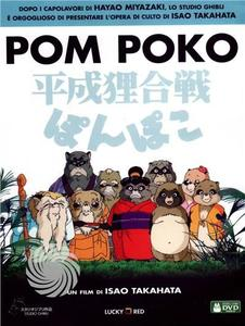 Pom Poko - DVD - thumb - MediaWorld.it