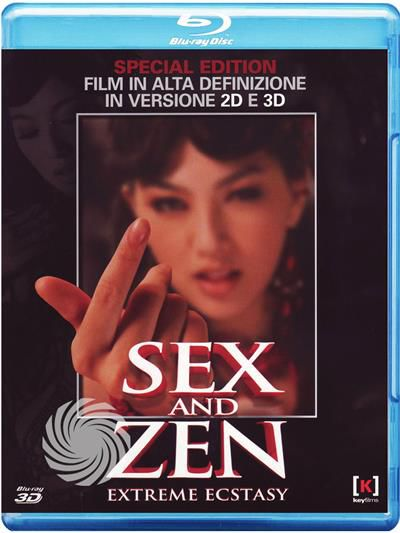 Sex and zen: Extreme ecstasy - Blu-Ray  3D - thumb - MediaWorld.it