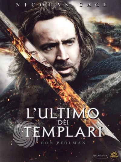 L'ultimo dei templari - DVD - thumb - MediaWorld.it