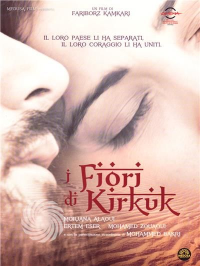 I fiori di Kirkuk - DVD - thumb - MediaWorld.it