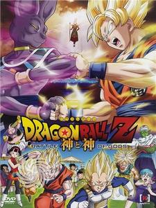 Dragon Ball Z - Battle of gods - DVD - MediaWorld.it