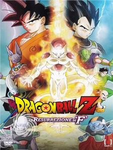 Dragon Ball Z - La resurrezione di F - DVD - MediaWorld.it