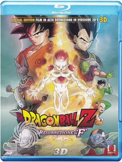 Dragon Ball Z - La resurrezione di F - Blu-Ray - thumb - MediaWorld.it