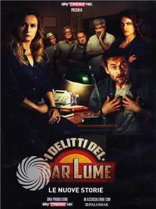 I delitti del Bar Lume - Stagione 04 - DVD - thumb - MediaWorld.it