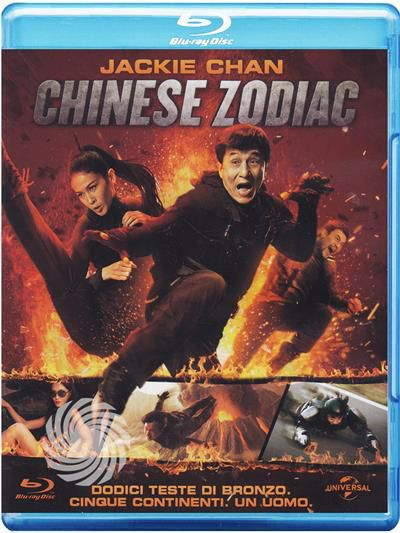 Chinese zodiac - Blu-Ray - thumb - MediaWorld.it