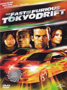 The fast and the furious - Tokyo drift - DVD - MediaWorld.it