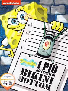 Spongebob Squarepants - I più ricercati di Bikini Bottom - DVD - thumb - MediaWorld.it