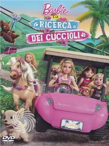Barbie e la ricerca dei cuccioli - DVD - thumb - MediaWorld.it