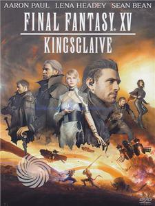 Final fantasy XV - Kingslaive - DVD - MediaWorld.it