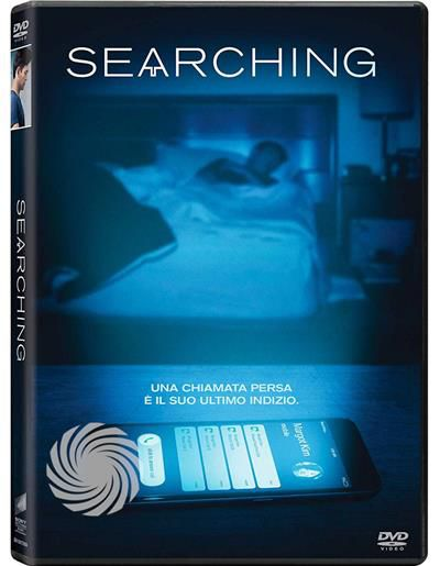 SEARCHING - DVD - thumb - MediaWorld.it