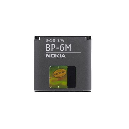 NOKIA Batteria Litio BP6M - PRMG GRADING OOBN - SCONTO 15,00% - thumb - MediaWorld.it