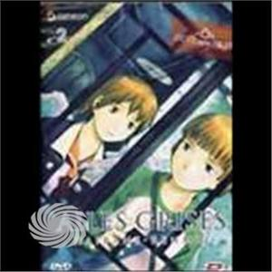 Manga-Haibane Renmei 2 - DVD - thumb - MediaWorld.it