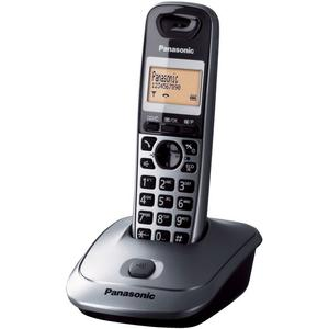 PANASONIC KX-TG2511 - MediaWorld.it