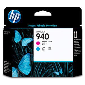 HP 940 Magenta, Ciano Value Pack C4901A - thumb - MediaWorld.it
