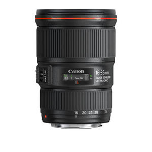 CANON EF 16-35mm f/4 IS USM - MediaWorld.it