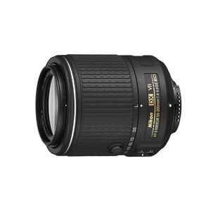 NIKON 55-200mm f/4-5.6G ED VR II - MediaWorld.it