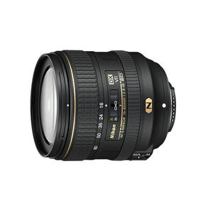 NIKON AF-S DX NIKKOR 16-80MM VR - MediaWorld.it