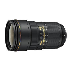 NIKON AF-S NIKKOR 24–70MM VR - MediaWorld.it