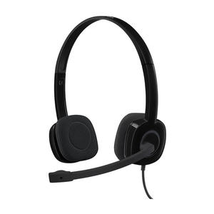 LOGITECH H151 Headset Stereo - thumb - MediaWorld.it