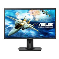 Monitor ASUS VG245H su Mediaworld.it