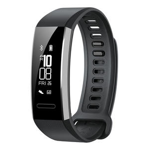 HUAWEI Band 2 Pro - MediaWorld.it