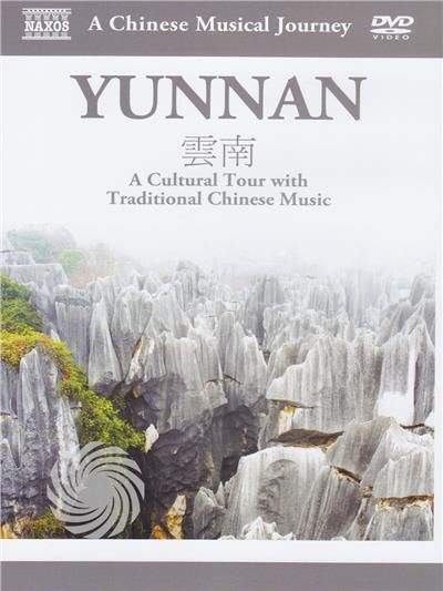 Yunnan - A chinese musical journey - DVD - thumb - MediaWorld.it
