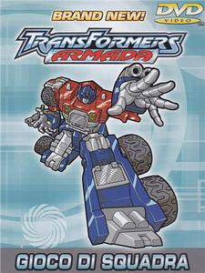 Transformers Armada - DVD - thumb - MediaWorld.it