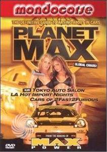Planet max - DVD - thumb - MediaWorld.it