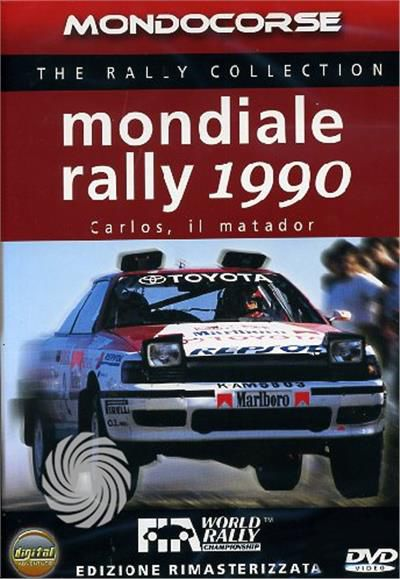 RALLY COLLECTION - MONDIALE RALLY 1990 - DVD - thumb - MediaWorld.it