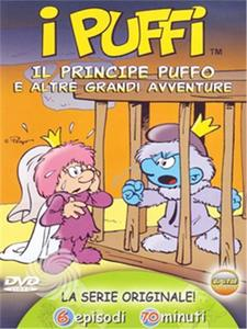 I Puffi - Il principe Puffo - DVD - thumb - MediaWorld.it