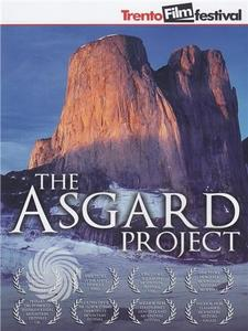 The Asgard project - Sfida nell'Artico - DVD - thumb - MediaWorld.it