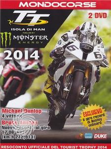 Tourist trophy 2014 - DVD - thumb - MediaWorld.it