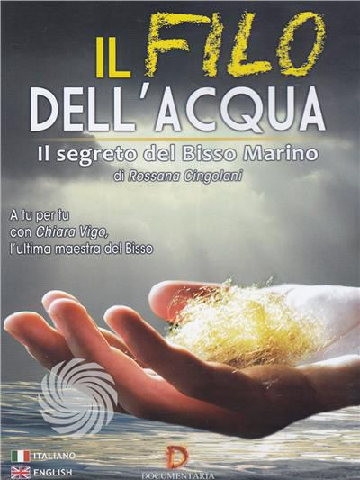Il filo dell'acqua - DVD - thumb - MediaWorld.it
