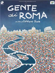 Gente di Roma - DVD - thumb - MediaWorld.it