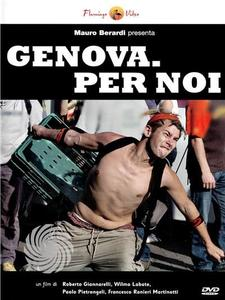 GENOVA PER NOI - DVD - thumb - MediaWorld.it