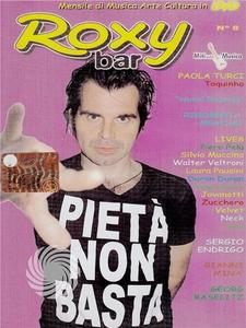 ROXY BAR #08 - DVD - thumb - MediaWorld.it