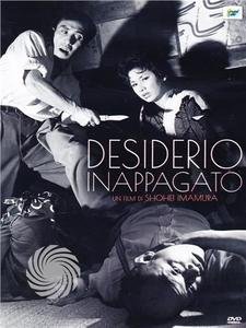 DESIDERIO INAPPAGATO - DVD - thumb - MediaWorld.it