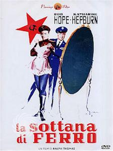 La sottana di ferro - DVD - thumb - MediaWorld.it