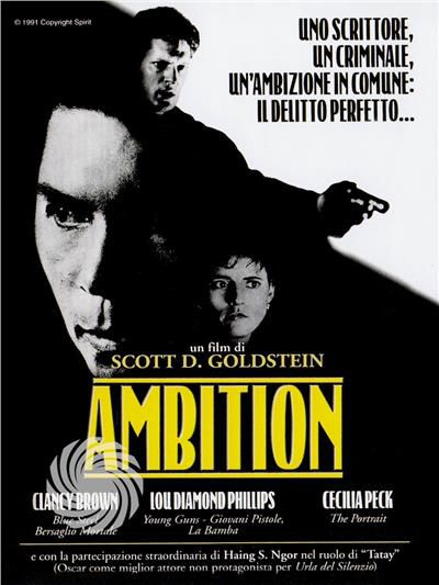 AMBITION - DVD - thumb - MediaWorld.it