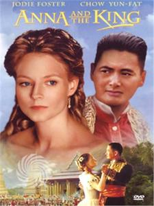 Anna and the king - DVD - thumb - MediaWorld.it