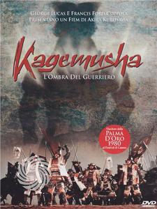 Kagemusha - L'ombra del guerriero - DVD - thumb - MediaWorld.it