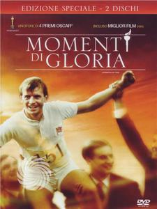 Momenti di gloria - DVD - thumb - MediaWorld.it