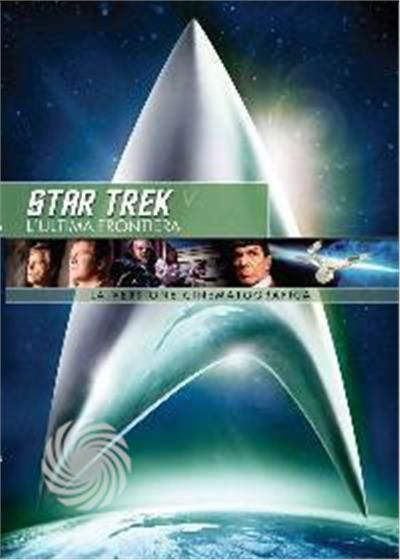Star Trek 05 - L'ultima frontiera - DVD - thumb - MediaWorld.it