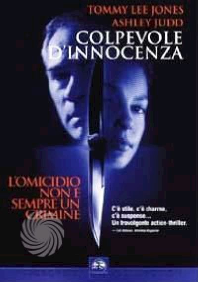Colpevole d'innocenza - DVD - thumb - MediaWorld.it
