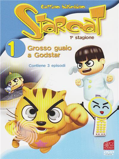 Starcat - Grosso guaio a Godstar - DVD - Stagione 1 - thumb - MediaWorld.it